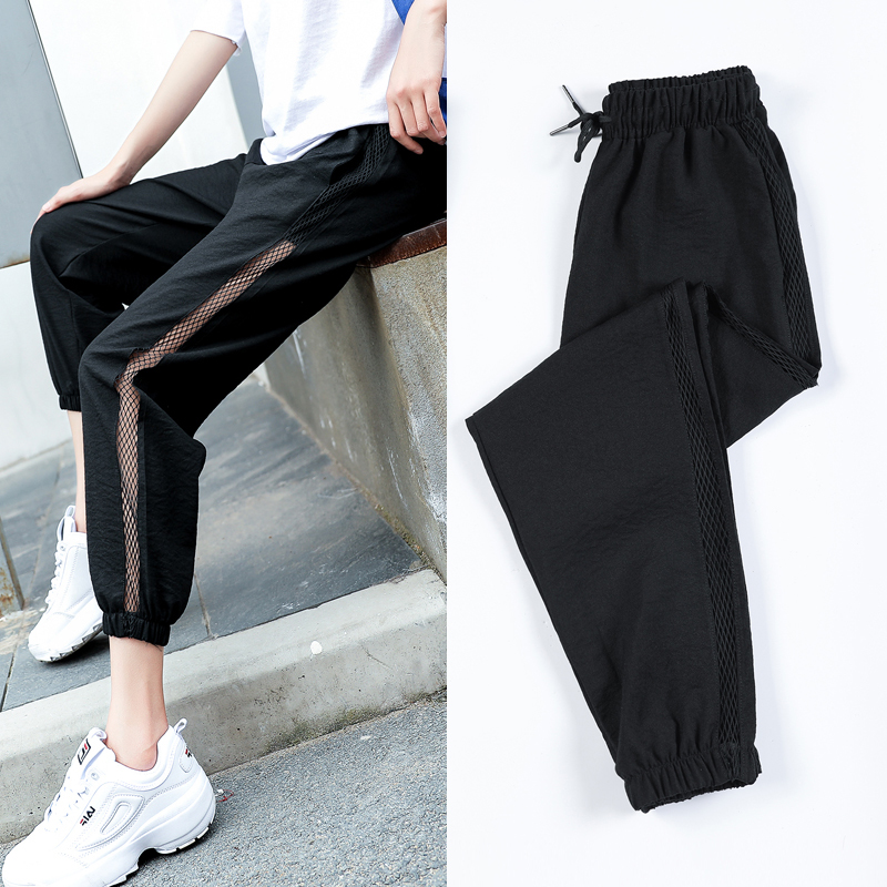 Summer 2018 new Korean version of the ice tow feet students sports pants loose nine points casual harem pants feet pants female