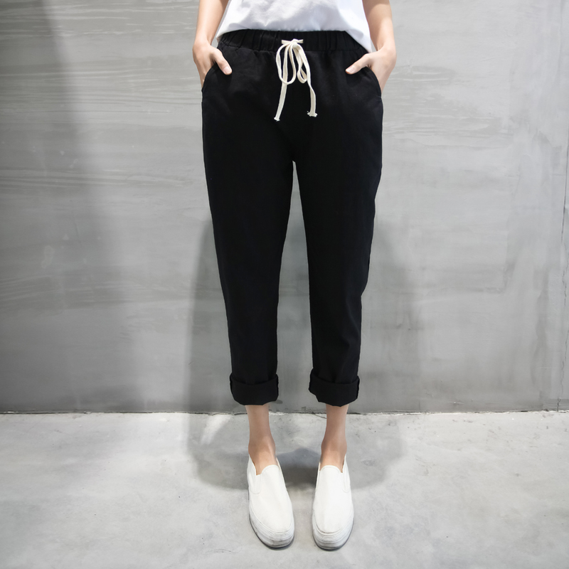 Spring and summer 2019 new Korean loose large size was thin casual pants thin section nine feet pants harem pants female