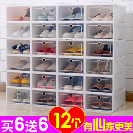 Cabinet Storage Transparent plastic shoe box shoe storage box flip drawer type cabinet