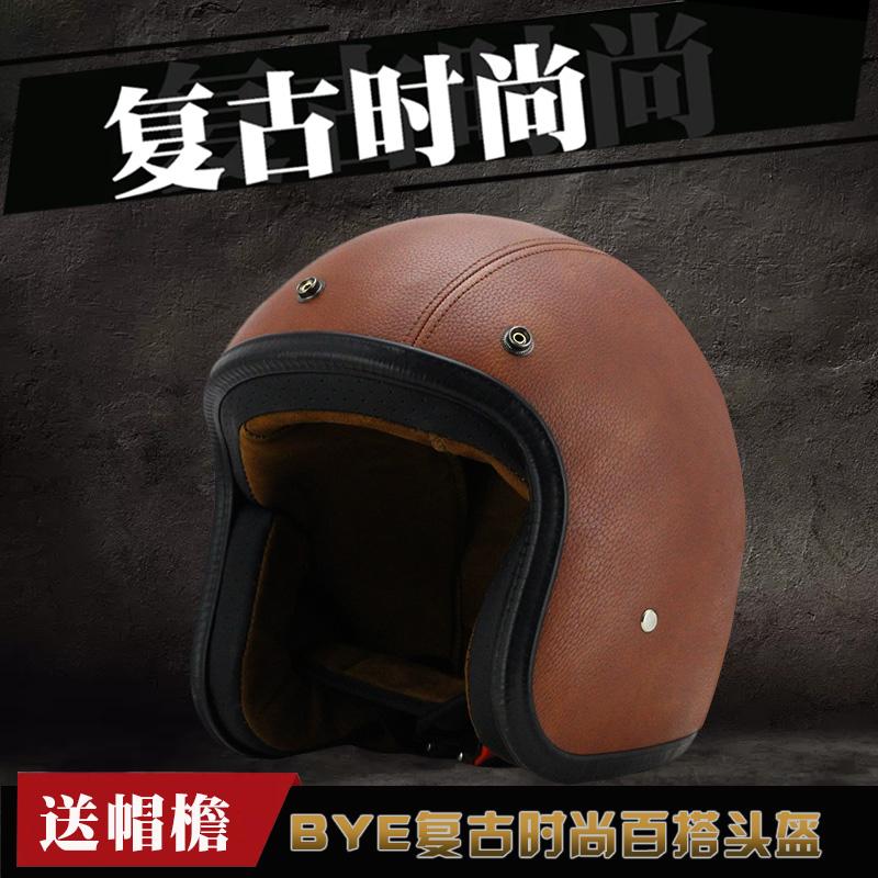 BYE复古哈雷头盔男个性酷电动车机车半覆式安全帽3-4半盔女四季