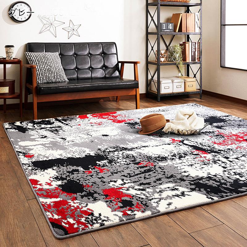 北欧灰色客厅卧室茶几简约现代房间床前沙发艺术家用欧式ins地毯