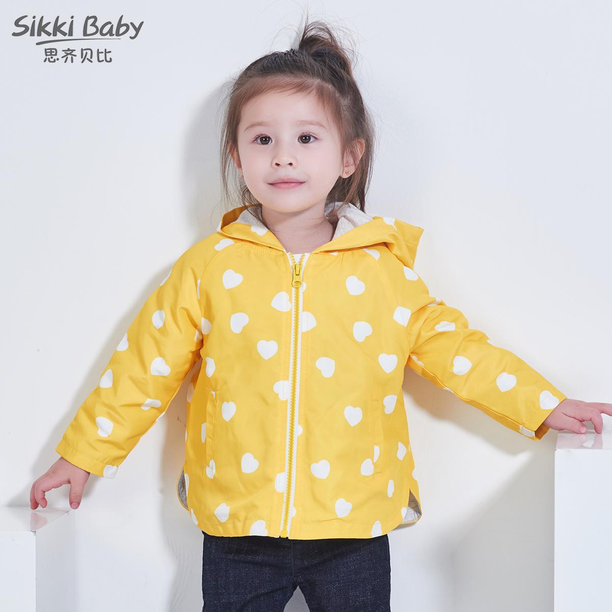 女童春秋装外套2018新款5儿童宝宝秋季洋气风衣小童婴儿上衣1-3岁
