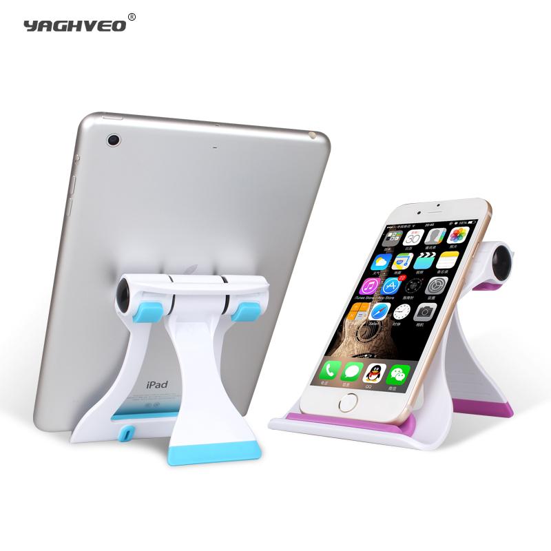 雅语懒人手机支架 苹果平板电脑支架ipad mini 创意桌面支架通用