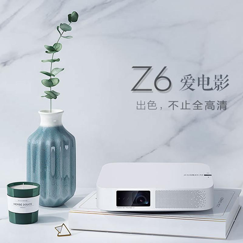 极米Z6 1080P智能家用投影仪无线WIFI高清家庭影院