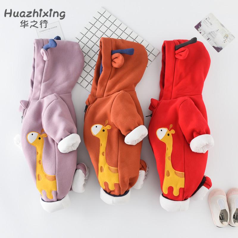 婴儿衣服0-3个月新生儿冬装男女宝宝连体衣6加绒加棉冬季外出抱衣
