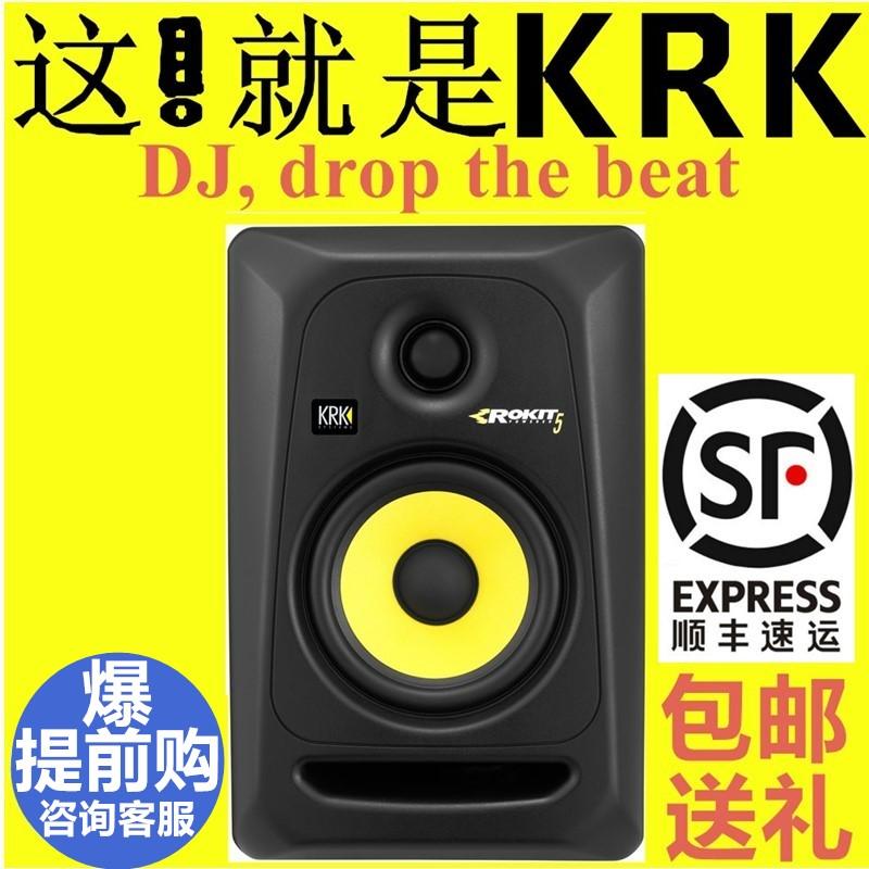 包邮KRK Rokit5Rokit6Rokit8 RP5RP6RP8录音室有源监听音箱DJ音响