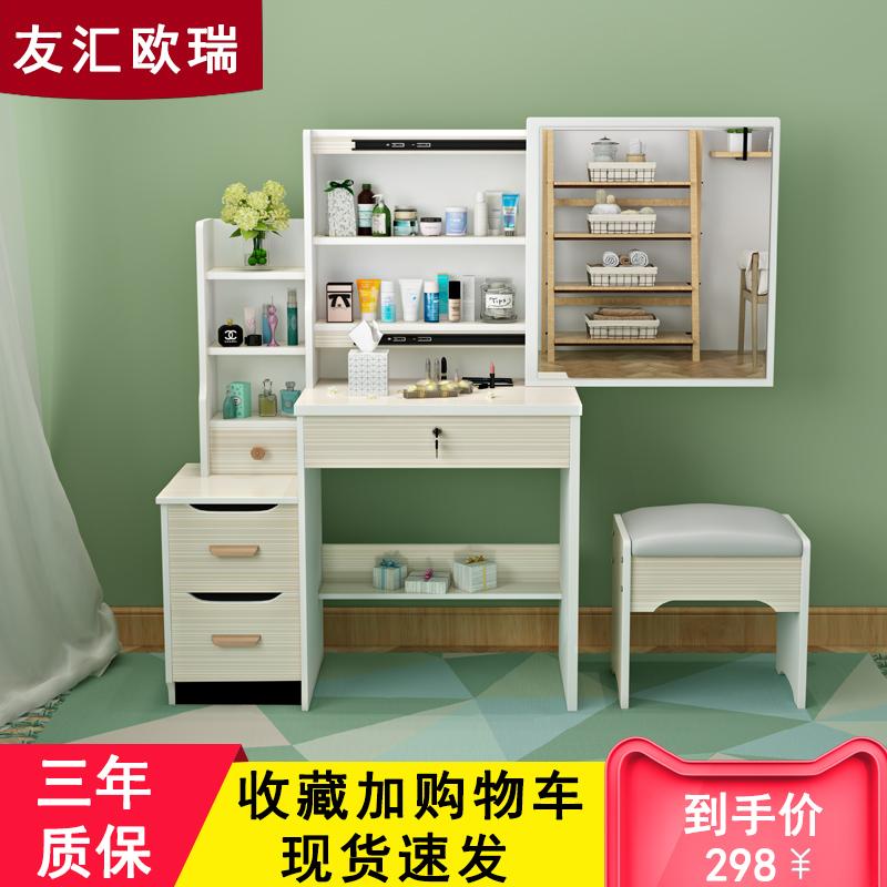 简约现代梳妆台卧室化妆台迷你小户型化妆桌经济型简易梳妆柜包邮