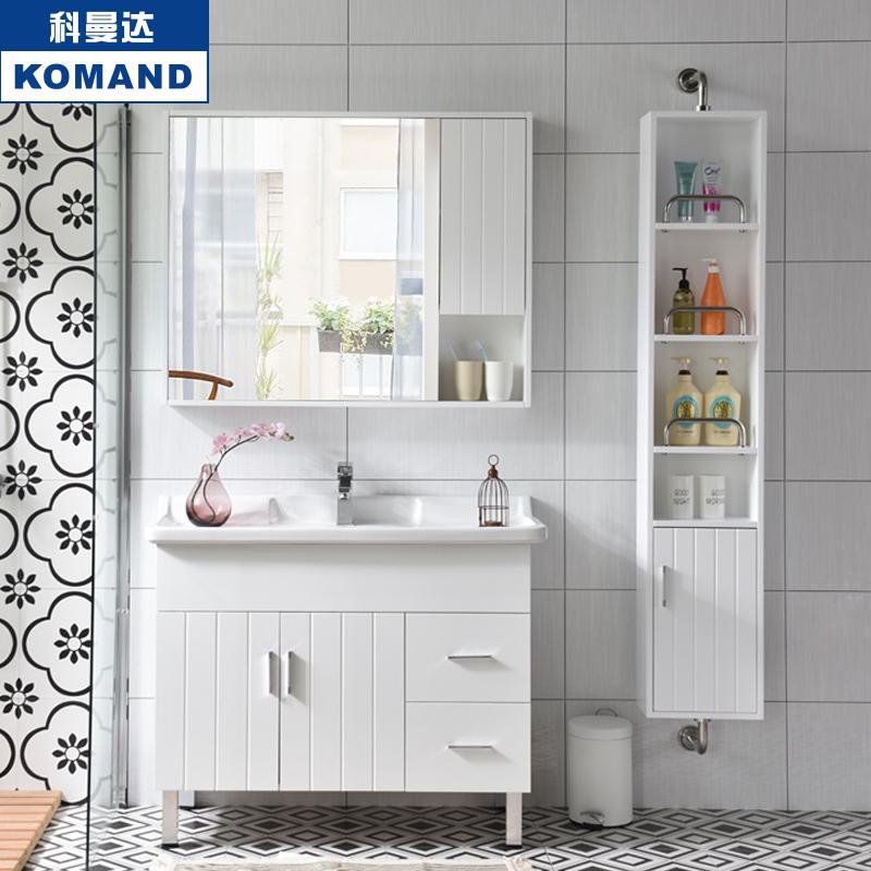 实木浴室柜组合 现代简约卫浴柜卫生间落地式白色洗脸台盆柜镜柜