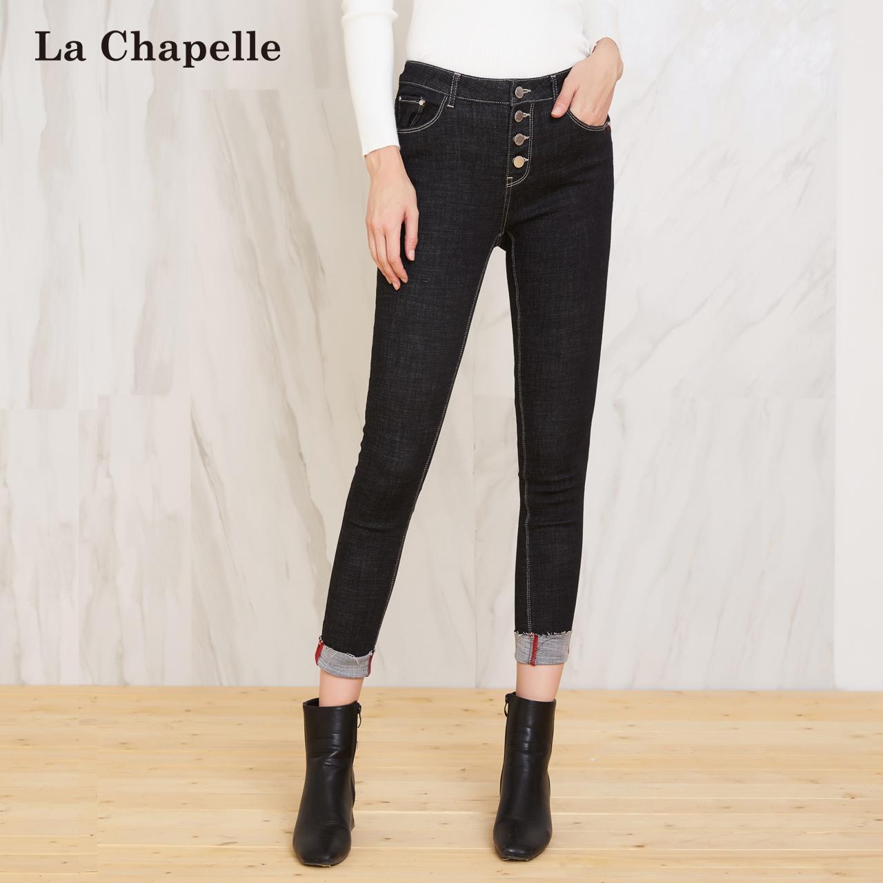 La Chapelle-拉夏贝尔2018秋季新款牛仔裤女显瘦高腰百搭小脚裤
