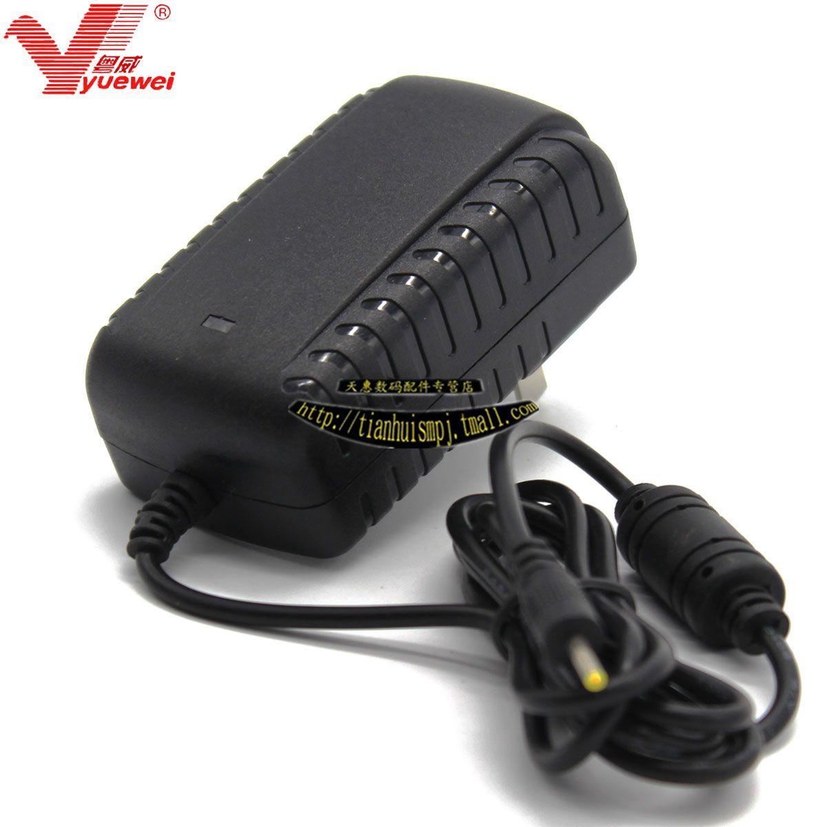 诺亚舟优学派U20平板充电器电源5V粤威5V电源充电器适用平板电脑