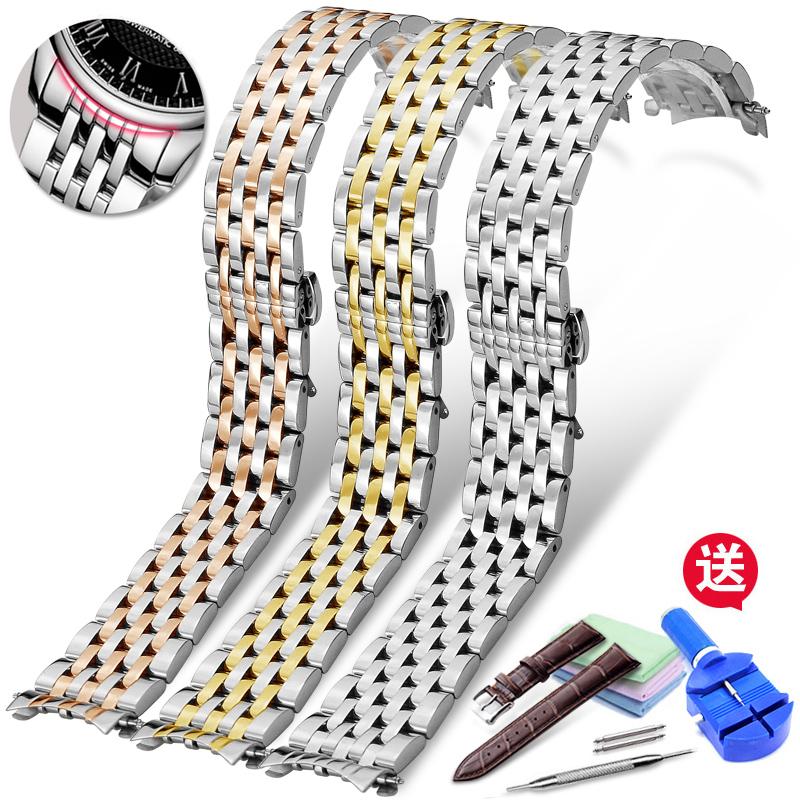 弧口手表带钢带女男士精钢不锈钢代用天王美度罗西尼依波天梭表链