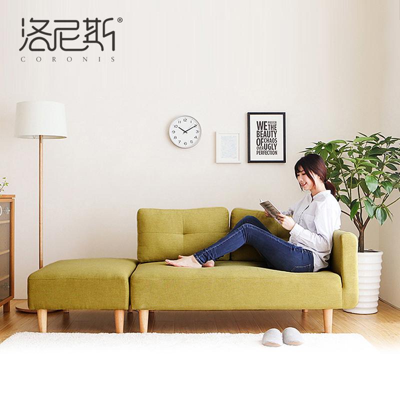 日式现代简约客厅小户型转角沙发北欧布艺沙发贵妃脚踏组合可拆洗