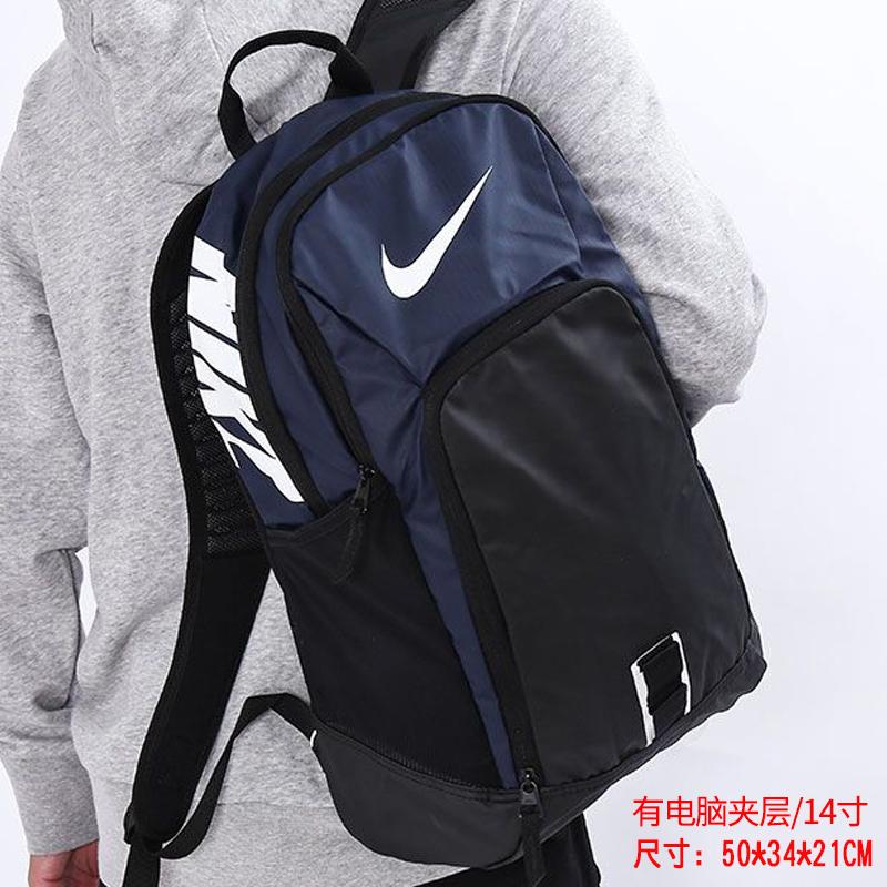 180e4338a9 Nike shoulder bag men bag female bag Air Max air cushion student bag  computer bag backpack travel bag BA5253