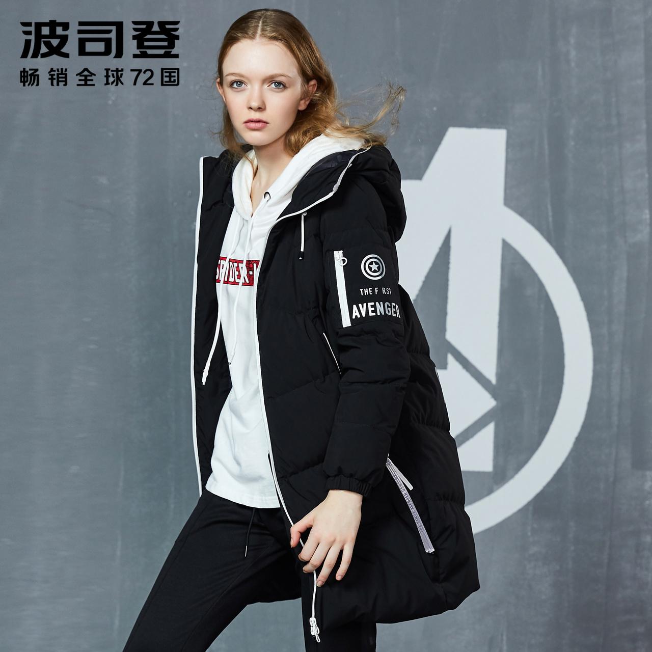 波司登女士连帽中长款2018新款时尚漫威系列羽绒服B80142522DDS