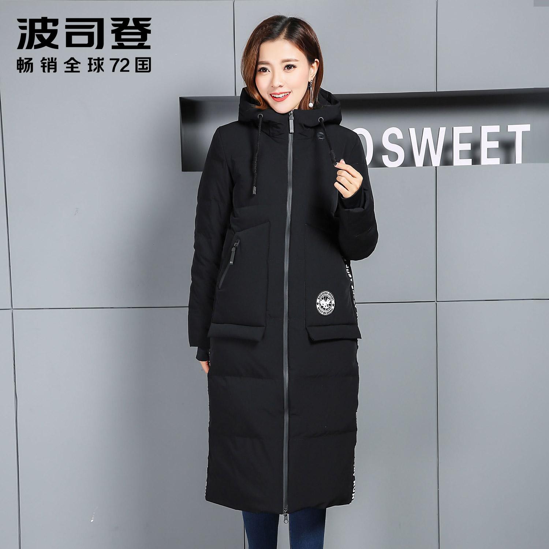 波司登羽绒服女长款过膝黑色韩版潮修身加厚保暖外套B70142010V