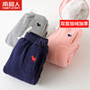 Children's pants plus thick velvet warm outer wear casual pants fall and winter clothes children's clothing female baby girls male sports Wei pants