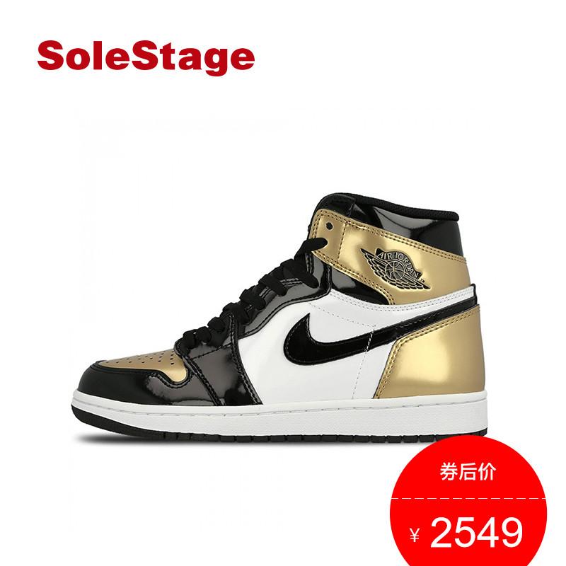 Nike Air Jordan 1 AJ1 乔1黑金脚趾耐克篮球鞋男861428-007