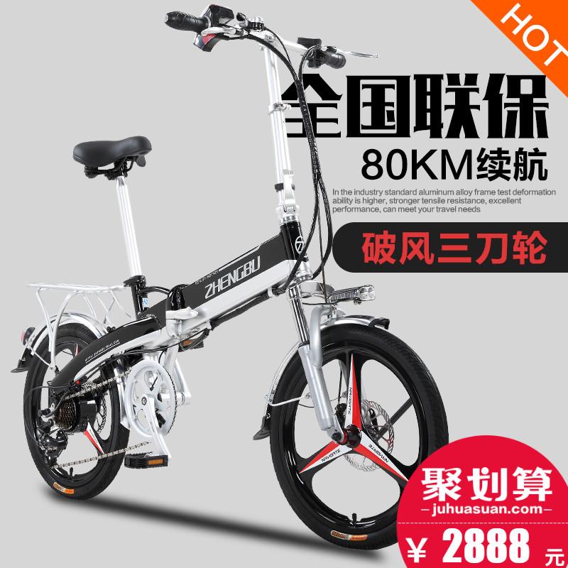 正步 折叠电动车自行车助力车48V锂电池迷你成人变速电车电瓶车