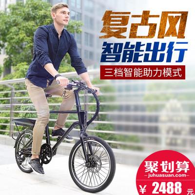 正步 电动车自行车锂电池代步48V成人变速助力男女小型迷你电瓶车