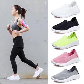 网鞋女透气网面夏天套脚平底运动鞋女跑步鞋百搭超轻散步休闲鞋