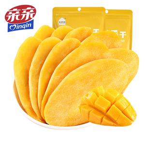 亲亲厚切芒果干100g*3袋|泰国风味水果干蜜饯果脯办公室零食小吃