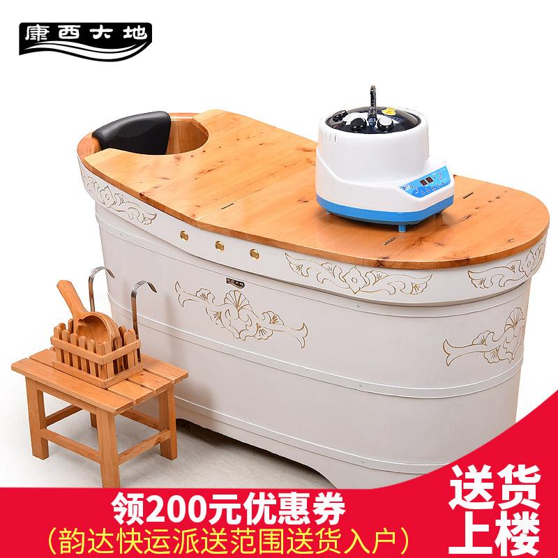 康西大地香柏木浴桶成人熏蒸实木浴缸家用泡澡木桶欧式洗澡盆定制