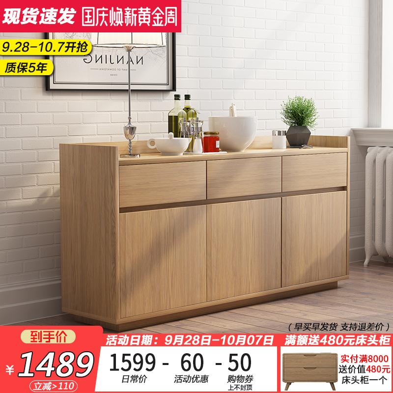 西来古镇餐边柜实木北欧现代简约收纳柜厨房碗柜储物酒柜茶水柜