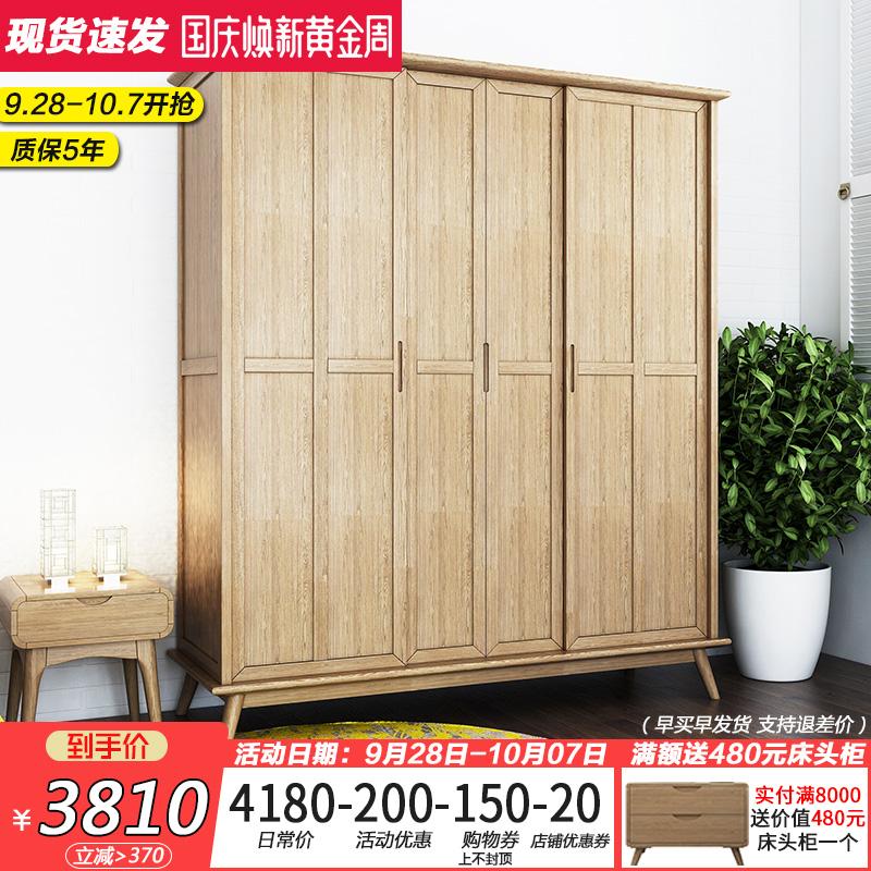 西来古镇实木衣柜北欧衣柜卧室对开门移门推拉门衣柜白蜡木家具