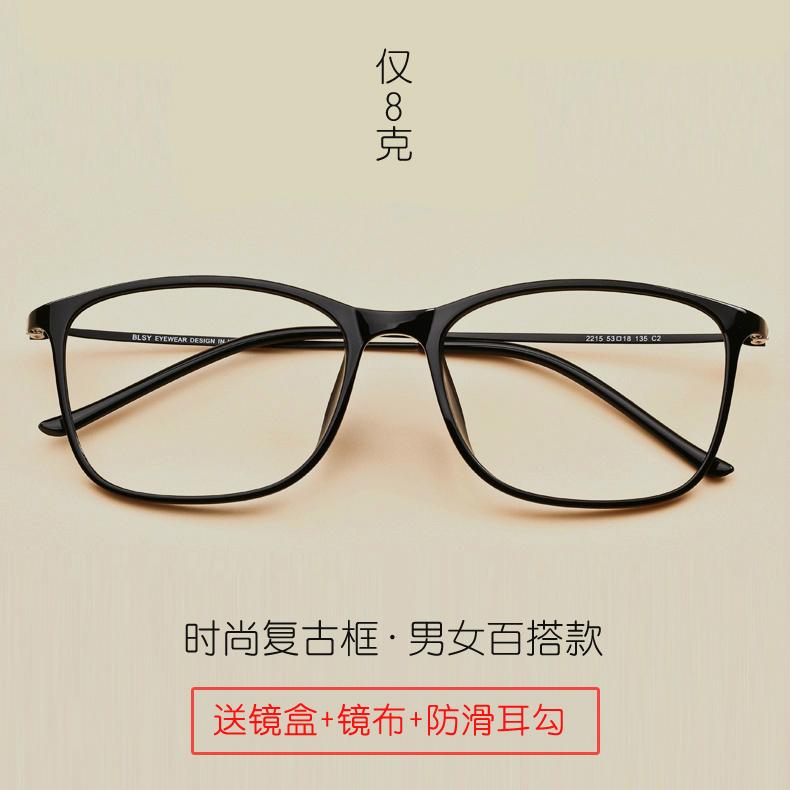 塑钢TR90超轻眼镜框男近视眼镜架白领抗紫外韩版时尚复古方框商务