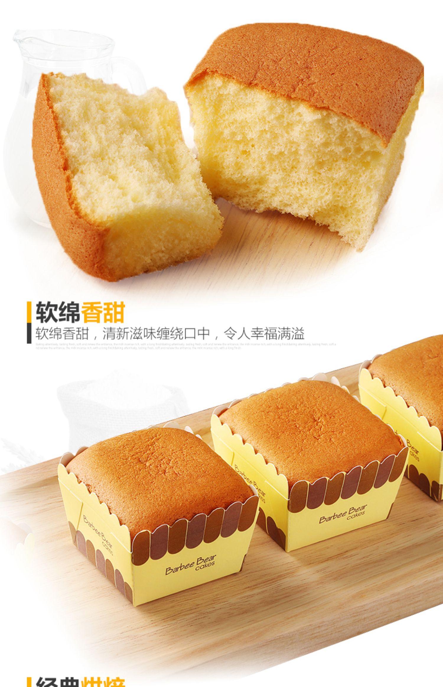 【巴比熊】芝士蛋糕夹心零食整箱510g