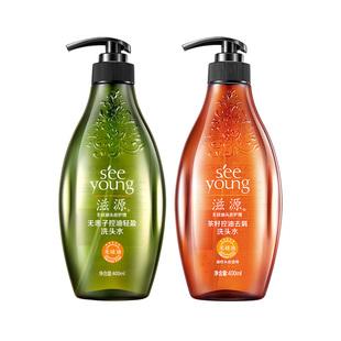 滋源无硅油洗发水控油蓬松清爽去屑止痒洗头膏露改善毛躁柔顺正品