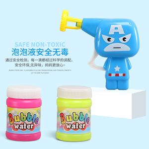 儿童趣味卡通泡泡枪玩具手摇吹泡泡抖音网红复仇者联盟同款玩具机