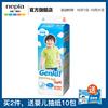 日本进口 妮飘Genki!更祺婴儿宝宝纸尿裤 XL码44片