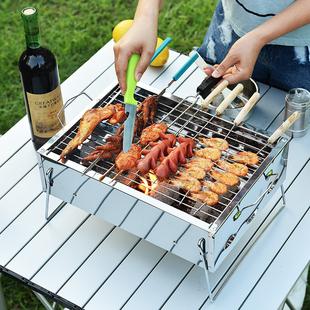 烧烤架家用木炭3-5人烧烤炉小型迷你碳户外野外2全套工具烤肉炉子