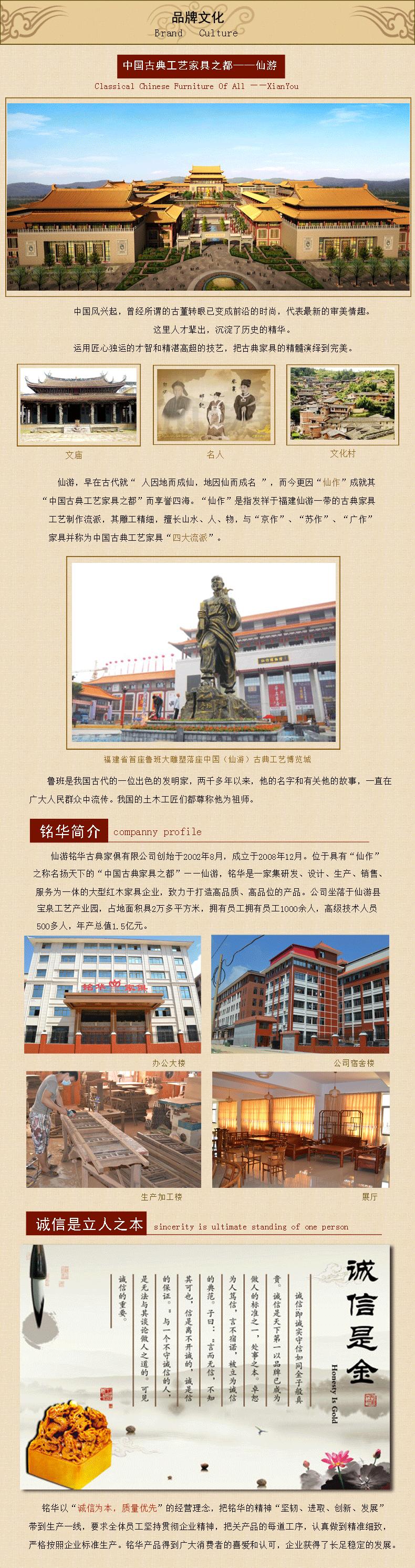 铭华家具旗舰店_铭华品牌产品评情图