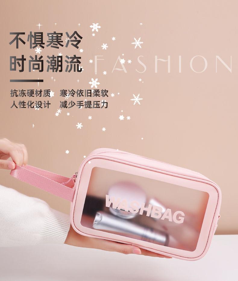 防水透明手提收纳袋化妆包ins