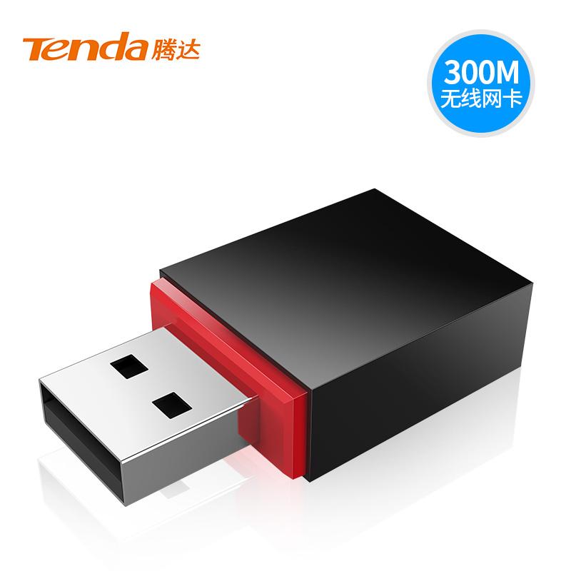 腾达U3 USB无线网卡台式机笔记本电脑WiFi接收器发射穿墙迷你随身家用穿墙