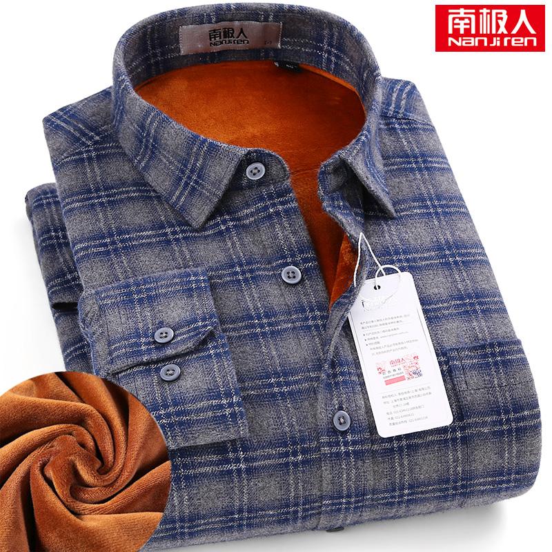 南极人衬衫男保暖纯棉格子磨毛休闲中年冬加绒加厚衬衣爸爸装寸衫