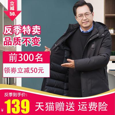 反季中年棉衣男士冬装厚40-50岁爸爸装中长款棉服中老年外套棉袄