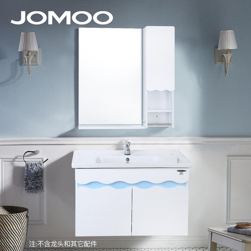 九牧PVC悬挂式一体陶瓷面盆洗漱台挂墙浴室柜组合 A2172-A2174