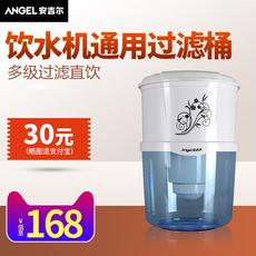 Бытовой фильтр очистки воды Angel T1203T06