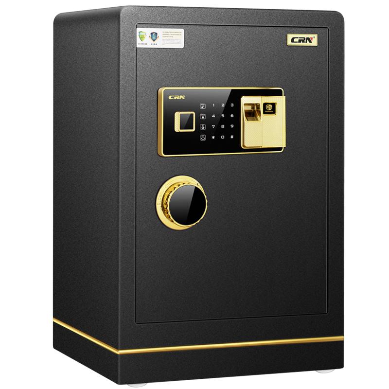 德国crn 指纹密码保险柜家用办公入墙小型防盗报警保险箱60cm高