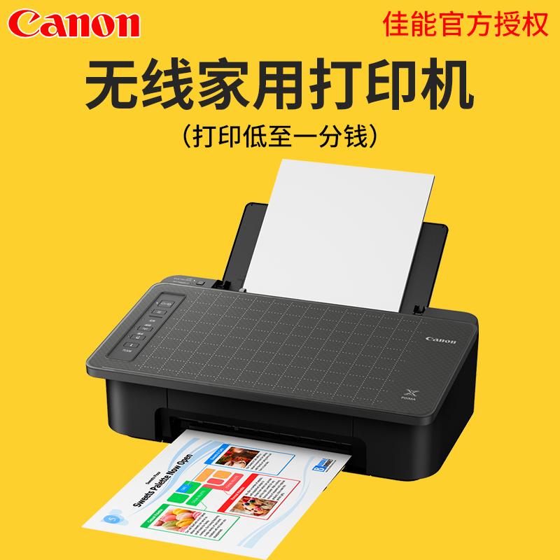 佳能TS308彩色喷墨打印机家用手机无线复印小型学生照片办公智能