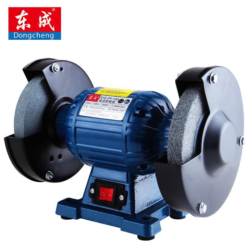 东成台式砂轮沙轮机家用多功能小型S1E-FF-150电动磨刀工业级220V