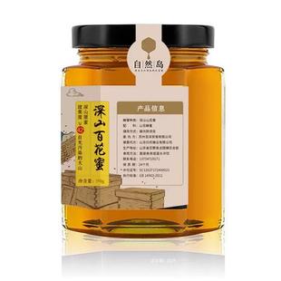 农家蜂蜜纯正天然农家自产山花蜜洋槐百花蜜自家养4瓶装峰蜜野生