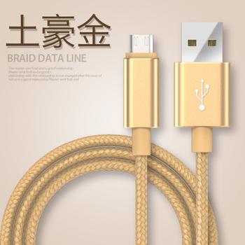 冲猫 安卓数据线手机usb充电器线 适用三星小米oppo华为vivo通用