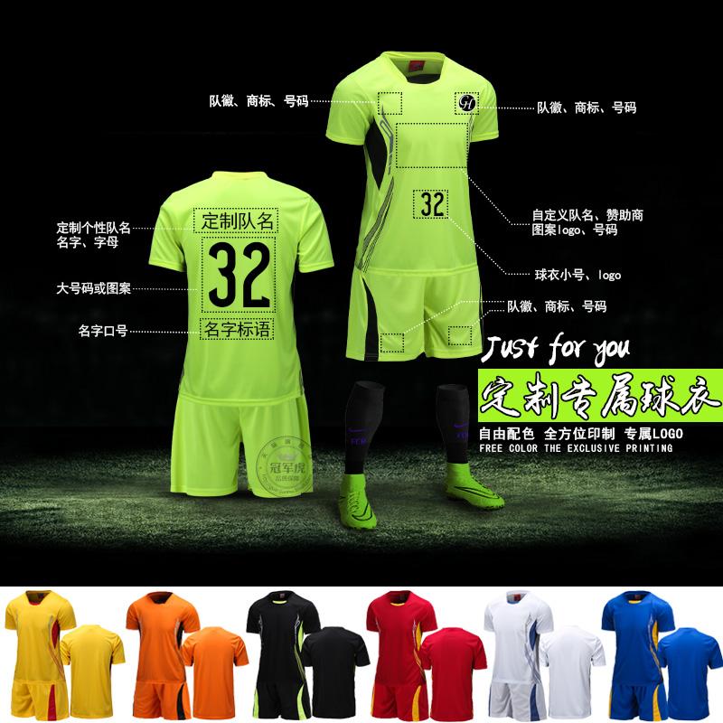 足球服套装男款 空版定制足球队服 短袖足球团购比赛足球衣训练服产品展示图2