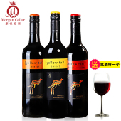 Yellow Tail Wine * 3 Bottles