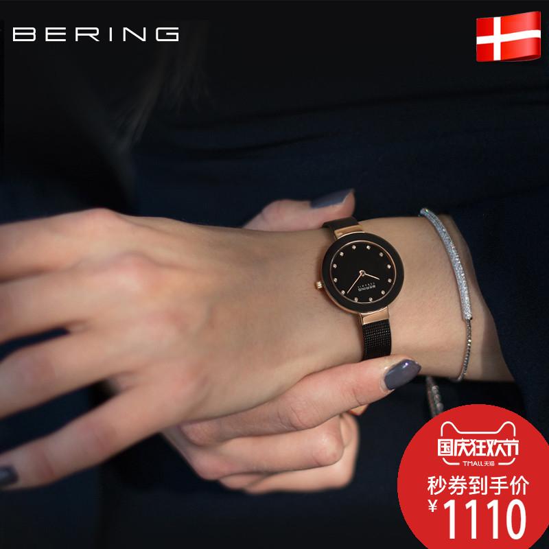 bering手表女小表盘细表带时尚小巧防水钢带石英表白令细带女手表