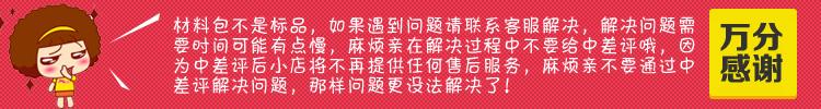 莱芙俪尔旗舰店_LoveLeer/莱芙俪尔品牌产品评情图